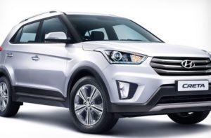 Фотографии Hyundai Creta