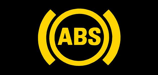 Ошибки системы ABS